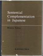 Sentential Complementation in Japanese