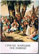 Srpske narodne poslovice Narodne pripovetke koje je skupio i na svet izdao (Serbian epic poetry). Vuk Kovcezhic.