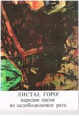 Listaj, Goro narodne pesme iz oslobodilackog rata