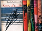 Story of a Life - six volumes complete. I: Childhood and Schooldays,  II: Slow Approach of Thunder,  III: In that Dawn, IV: Years of Hope, V: Southern Adventure, VI: The Restless Years.