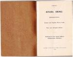 Kutaura Cirungu. Zezuru and English Phrase book. New and Englarged Edition. Zakakudziridzwa.