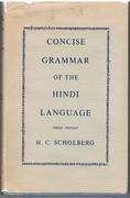 Concise Grammar of the Hindi Language.  Third edition.