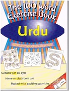 The 100 Word Exercise Book: Urdu: Ideal introduction to script. Suitable for all ages, home or classroom use, packed with exciting activities.