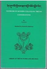 Tashi (Assisted by Kenneth Liberman) - Fore-word Dalai Lama.