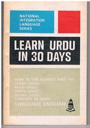 Learn Urdu in 30 D.ays National Integration Language Series.