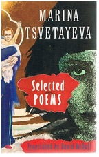 TSVETAYEVA, Marina  (David McDuff translator)