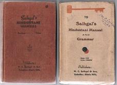 SAIHGAL, M. C. with Munshi P C Saihgal