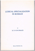 Lexical Specialization in Russian.