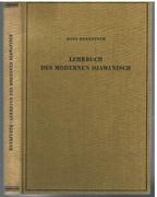 Lehrbuch des modernen Djawanisch (On Javanese - text in German). Lehrbücher für das Studium der Orientalischen und Afrikanischen Sprachen. Band IX.