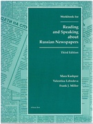 Workbook for:  Reading and Speaking about Russian Newspapers. Third Edition. A Focus Text.