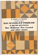 How Robinson Was Created and other Stories. Kak sozdavalsia Robinzon i drugie rasskaz'i. Edited with Introduction, Notes and Vocabulary by A. V. Knowles. [Text in Russian].