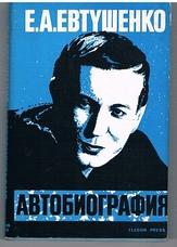 EVTUSHENKO, Yevgeny Yevtushenko