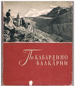 Po Kabardino-Balkarii (Kabardino-Balkaria, North Caucasus) Fotografii