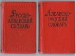 Karmany Russko-Albansky Slovar & Albansko-Russky Slovar. Russian into Albanian Pocket Dictionary.