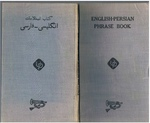 English-Persian Phrase-Book. Bugle Library Series B.