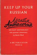 Keep Up Your Russian. Antologiia.  An Easy Anthology with grammar commentary.