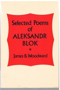 Selected Poems of Aleksandr Blok