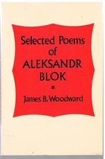 Blok, Aleksandr;  Woodward, James B.