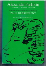 PUSHKIN. DEBRECZENY, Paul