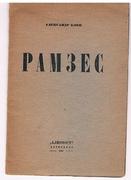 Ramzes [Ramses]