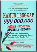 An Indonesian - English Dictionary. Kamus  Lengkap 999.000.000.
