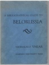 VAKAR, Nicholas P..