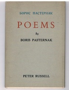 Poems. Translated by L. Slater.  Forword by Hugh MacDiarmid. Literary Miscellany.  Russian Poetry Series I.