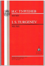 Mumu. I S Turgenev. Edited with introduction, notes and vocabulary by J Y