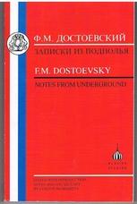 DOSTOEVSKY, F. M. (F. M. Dostoievskii).