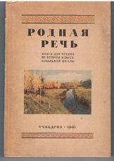 SOLOYEVA, E. E. et al