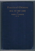 Practical Chinese.  Volume I. & Volume II.  American Edition. Hua Yu Hsu Chih. including a dictionary of 5000 everyday terms. With a foreword by H E Mr Nelson Trusler Johnson.