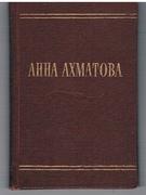 Stikhotvoreniia Stikhotvoreniya [Poems]