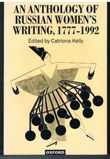 KELLY, Catriona (Ed.)
