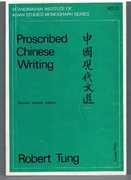 Proscribed Chinese Writing. Scandinavian Institute of Asian Studies Monograph Series No 21.
