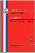 Rasskaz'i.  Selected stories. With an Introduction, Notes and Vocabulary by Peter Henry. Russian Studies.