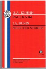 BUNIN, I. A.