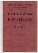 How I Became an Actor. Kak ya b'il Akterom Second Edition (in the new orthography). Bondar's Russian Readers.  Annotated and Accented.