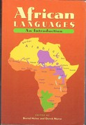African Languages. An Introduction.