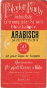 Arabisch (Aegyptisch): Schnellste Erlernung jeder Sprache. Ohne Lehrer. Mit genauer Angabe der Aussprache