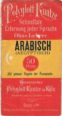 Polyglott Kuntze