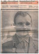 [Yuri Gagarin obituary] Nedelia (Izvestia supplement)