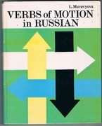 Verbs of Motion in Russian.