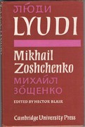 Lyudi. Liudi. With an Introduction by Hector Blair and notes by Hector Blair and Militsa Greene.