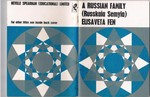 A Russian Family (Russkaia Semyia) A Russian Story for Beginners.