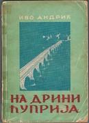 Na Drini Cuprija. [Bridge over the Drina]. Visegradska hronika. Trece izdanje. Third edition.