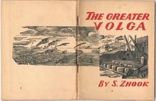ZHOOK, S.. [Sergei Iakovlevich Zhuk 1892 - 1957]
