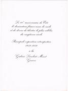 Galerie Lambert Principale expostition rétrospective 11912 - 1972