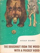 The Doughnut from the Wood with a Prickly Hood. Soviet Children's Library for Tiny Tots.