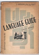 Language guide. Anglo-Russkii Razgovornik dlya inostrantsev. [English - Russian conversation book for foreigners]. Sostavleno po zadaniyu Voks.