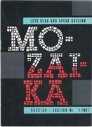 Mozaika: Let's Read and Speak Russian. Russian - English. 1966: Nos. 3, 4, 5, 6, 7-9, 10, 11, 12, 1967: Nos. 1, 2.